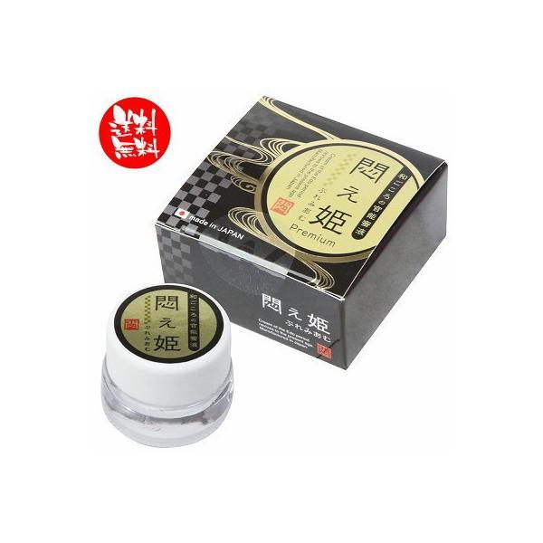 愛の蜜液女性用日本製ラブタイム専用クリームゼリー潤滑