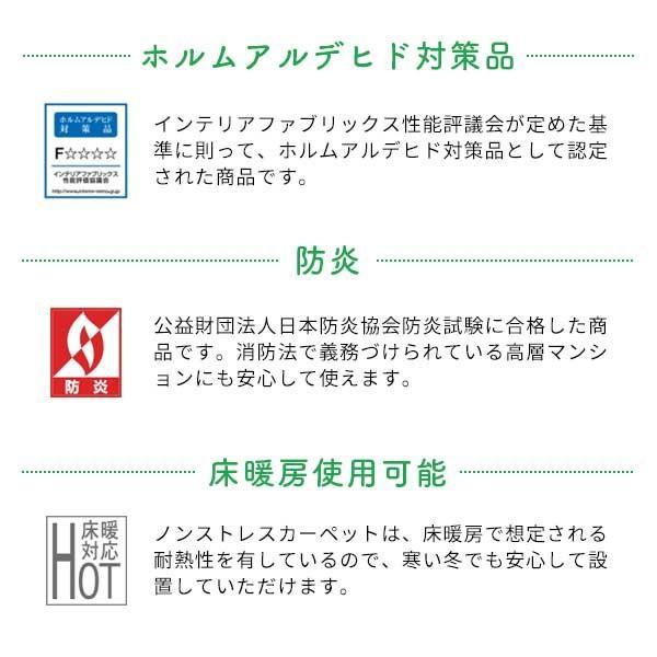 防音マット 防音カーペット タイルカーペット 床 防音 防振 床暖房 保温 日本製 騒音対策 洗濯可 50cm×50cm 16枚入 ピアリビング ノンストレスカーペット|pialiving|13