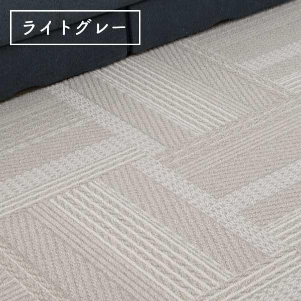 防音マット 防音カーペット タイルカーペット 床 防音 防振 床暖房 保温 日本製 騒音対策 洗濯可 50cm×50cm 16枚入 ピアリビング ノンストレスカーペット|pialiving|03
