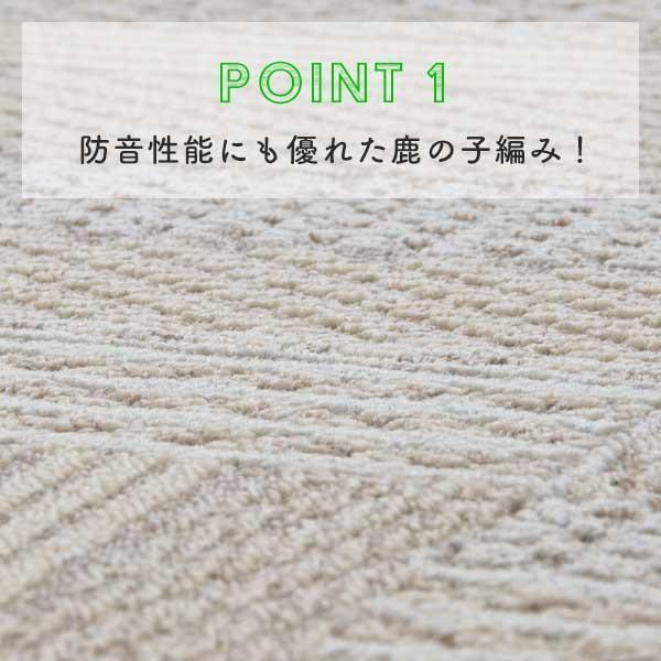 防音マット 防音カーペット タイルカーペット 床 防音 防振 床暖房 保温 日本製 騒音対策 洗濯可 50cm×50cm 16枚入 ピアリビング ノンストレスカーペット|pialiving|05