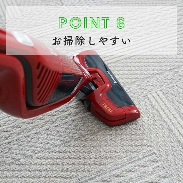 防音マット 防音カーペット タイルカーペット 床 防音 防振 床暖房 保温 日本製 騒音対策 洗濯可 50cm×50cm 16枚入 ピアリビング ノンストレスカーペット|pialiving|10