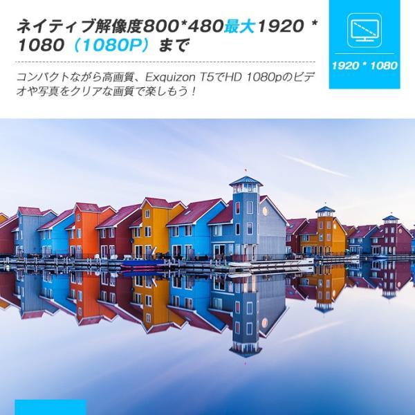 Exquizon T5 小型LEDプロジェクター 1500ルーメン 1080P 家庭用 USB/SD/AV/HDMI/VGA/IR対応  リモコン付き|pianisimo|04