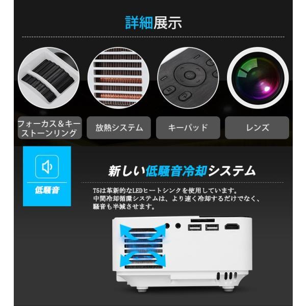 Exquizon T5 小型LEDプロジェクター 1500ルーメン 1080P 家庭用 USB/SD/AV/HDMI/VGA/IR対応  リモコン付き|pianisimo|06