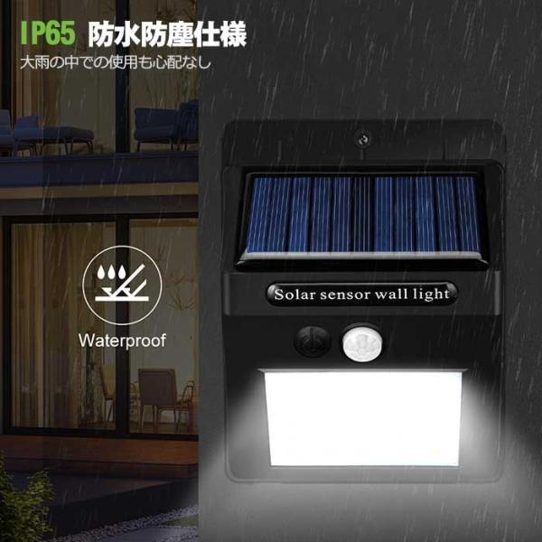 【4個セット】Finether ソーラーライト センサーライト 25LED 明るい 500ml 人感センサー 太陽光発電 防水 配線不要 簡単設置 屋根/軒下/玄関/壁 屋外照|pianisimo|05