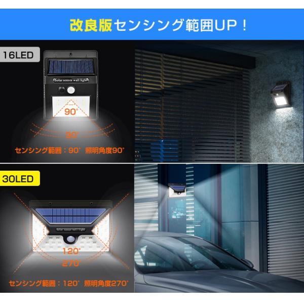 【4個セット】Finether 30LED ソーラーライト 屋外 センサーライト ライト 人感センサー 自動点灯 防水 電気不要 配線不要 簡単設置 省エネled 三つの点灯モード|pianisimo|02