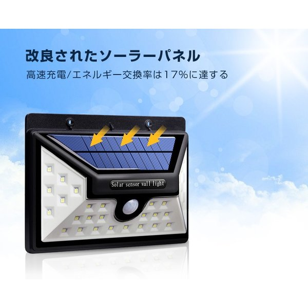 【4個セット】Finether 30LED ソーラーライト 屋外 センサーライト ライト 人感センサー 自動点灯 防水 電気不要 配線不要 簡単設置 省エネled 三つの点灯モード|pianisimo|03