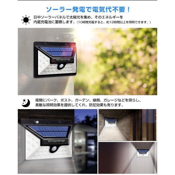 【4個セット】Finether 30LED ソーラーライト 屋外 センサーライト ライト 人感センサー 自動点灯 防水 電気不要 配線不要 簡単設置 省エネled 三つの点灯モード|pianisimo|05