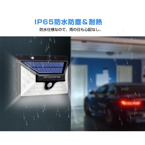 【4個セット】Finether 30LED ソーラーライト 屋外 センサーライト ライト 人感センサー 自動点灯 防水 電気不要 配線不要 簡単設置 省エネled 三つの点灯モード|pianisimo|06