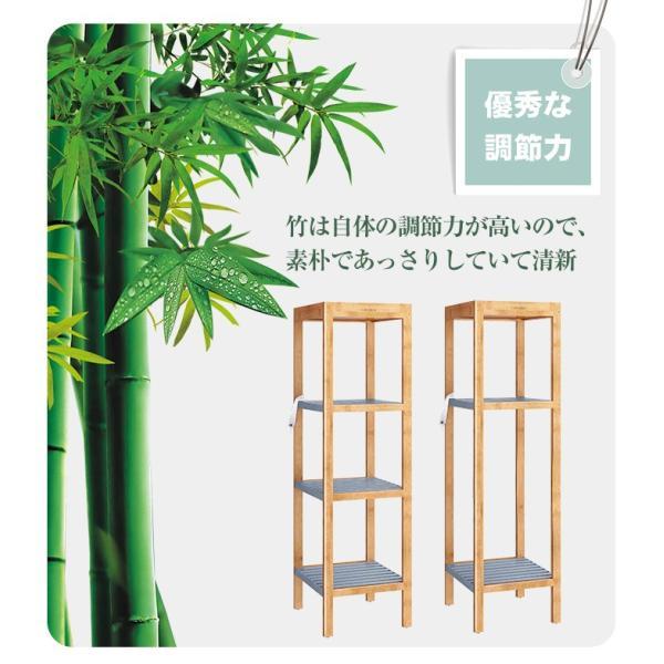 収納ラック ラック オープンラック 4段 3段  スリムラック 収納 隙間収納 インテリア 多目的棚 本棚 竹製 木製 キッズラック LANGRIA pianisimo 14