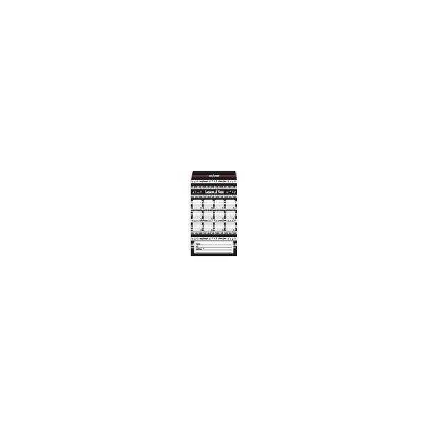 月謝袋 ピアニズム AP021KB シンフォニージュエリー