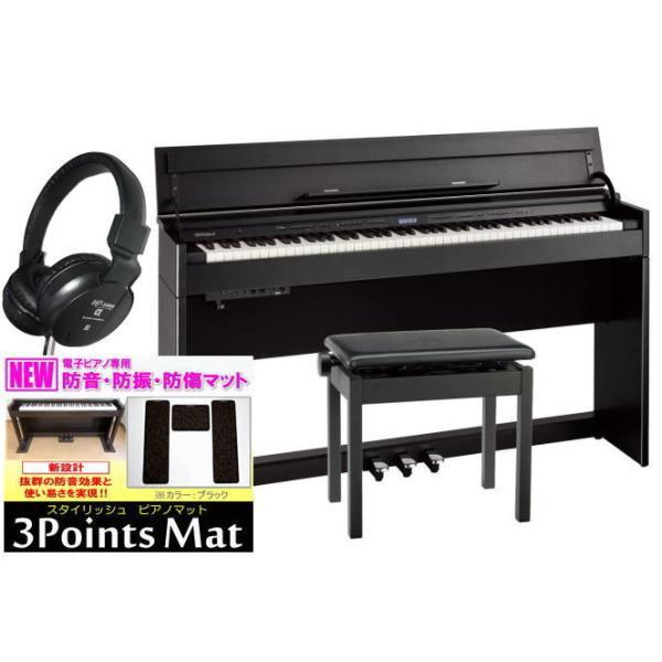電子ピアノローランドデジタルピアノDP603CBS(組立設置配送・防音防振マット専用高低自在椅子ヘッドホン2個セット)
