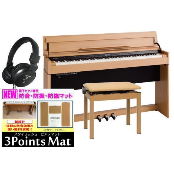 電子ピアノローランドデジタルピアノDP603NBS(組立設置配送・防音防振マット専用高低自在椅子ヘッドホン2個セット)