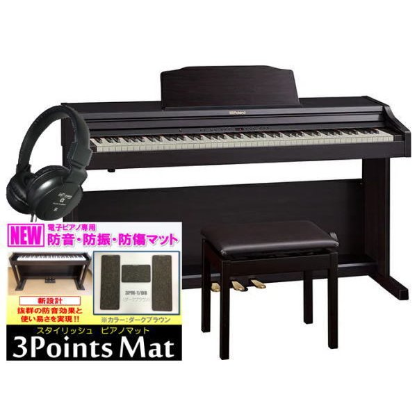 電子ピアノローランドデジタルピアノRP501RCRS(組立設置配送・防音防振マット専用高低自在椅子ヘッドホン2個セット)