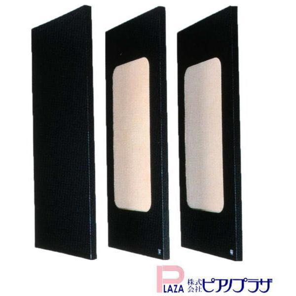 アップライトピアノ防音装置 TS-500 ソフトスタンド