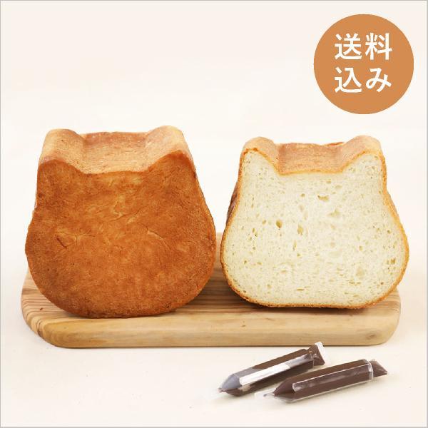 ねこねこ食パン(プレーン&プレーン)