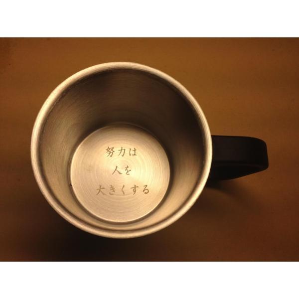 名入れサプライズ中底に自由メッセージ入りステンレス2重マグカップ/受験生クリスマス誕生日プレゼントギフト贈り物(ココアカップ)|picklip|02