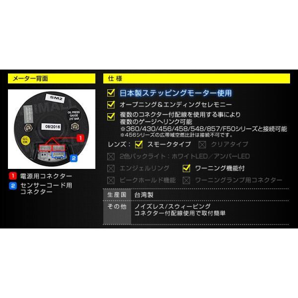 オートゲージ 油圧計 60mm 60Φ 追加メーター 日本製ステッピングモーター スモークレンズ ワーニング機能 360シリーズ 自動車 pickupplazashop 03