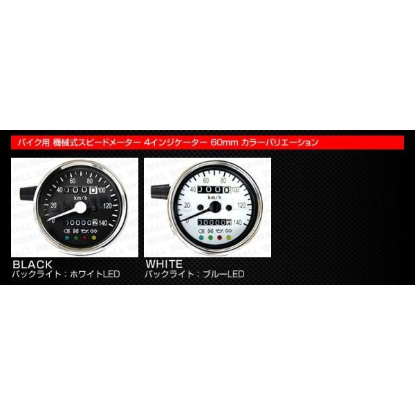 オートゲージ スピードメーター 60Φ バイク用 ブルーLED 機械式 バイク スピードメーター|pickupplazashop|04