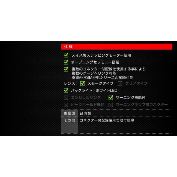 オートゲージ バキューム計 SM 60Φ ホワイトLED ワーニング機能付 自動車用 負圧計|pickupplazashop|03