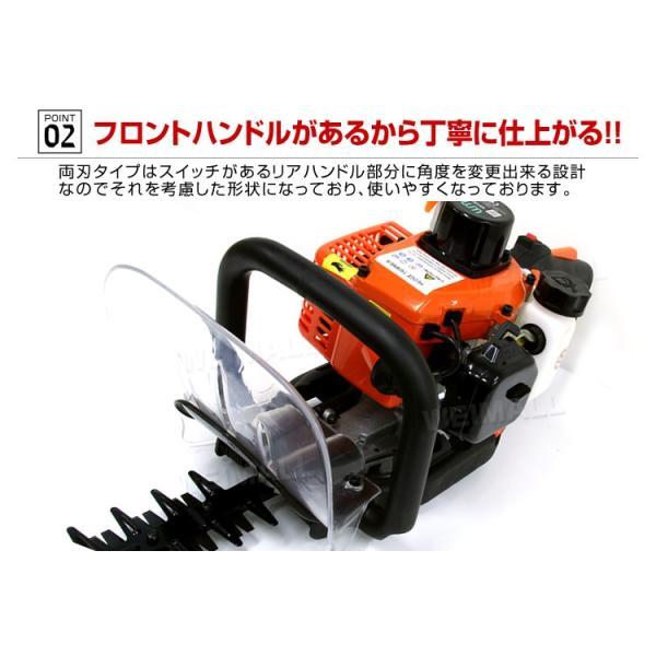 ヘッジトリマー エンジンヘッジトリマー 両刃60cm 22ccエンジン搭載 バリカン トリマー ヘッジトリマー|pickupplazashop|06