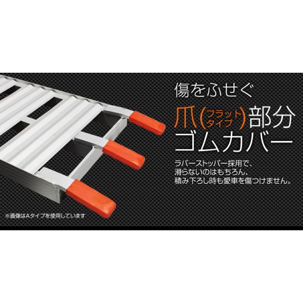 ラダーレール バイク アルミラダー スロープ 折りたたみ アルミブリッジ 二つ折り|pickupplazashop|05