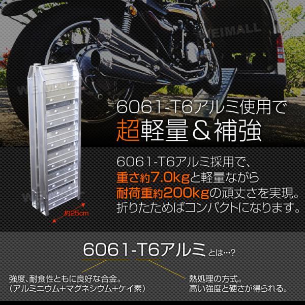 ラダーレール バイク アルミラダー スロープ 折りたたみ 2本セット アルミブリッジ 二つ折り|pickupplazashop|06