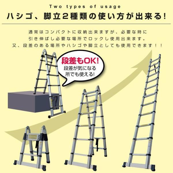 はしご 梯子 伸縮 脚立 アルミ 伸縮はしご 伸びる スーパーラダー 3.8m 雪下ろし|pickupplazashop|05