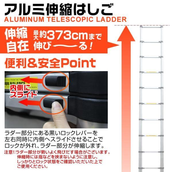 はしご 伸縮 アルミ 伸縮はしご スライド式 スーパーラダー 3.8m 非常用  雪下ろし|pickupplazashop|02
