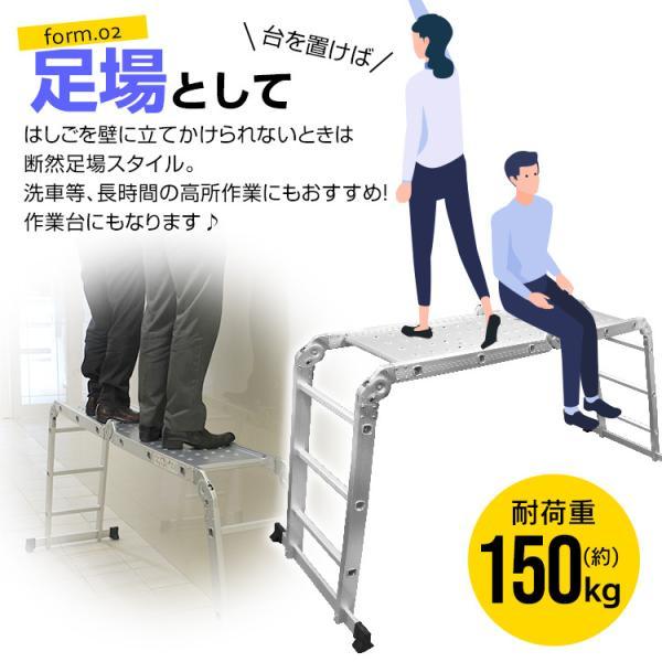 はしご 伸縮 アルミ 伸縮はしご 多機能 脚立 作業台 伸縮 足場 梯子 ハシゴ 3段 3.7m 折りたたみ式  専用プレートあり 雪下ろし|pickupplazashop|04