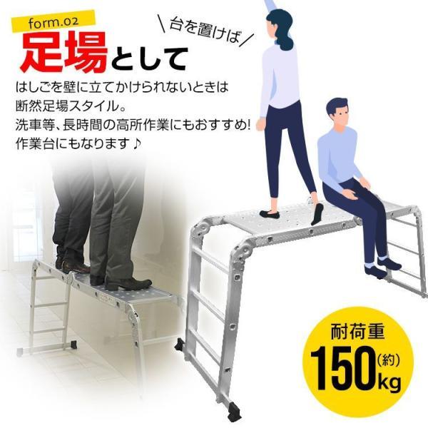 はしご 伸縮 アルミ 伸縮はしご 多機能 脚立 作業台 伸縮 足場 梯子 ハシゴ 3段 3.7m 折りたたみ式  専用プレート あり - なし選択可 雪下ろし|pickupplazashop|04