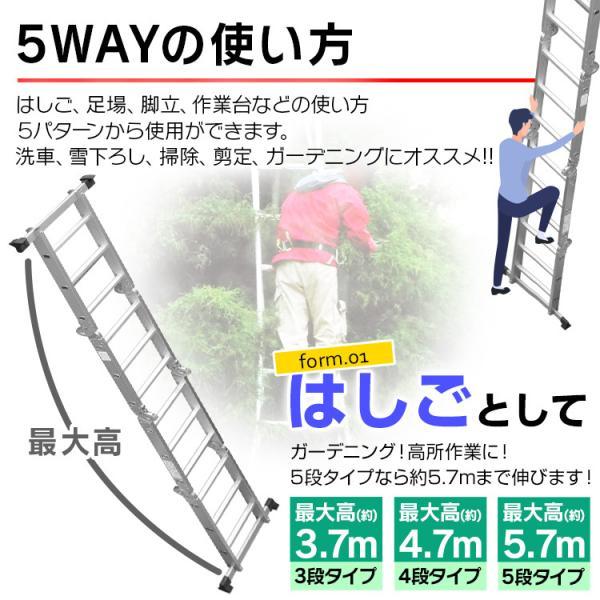 多機能 はしご アルミ 伸縮 はしご 脚立 作業台 梯子 ハシゴ 足場 伸縮 5段 5.8m 折りたたみ式  剪定 専用プレートあり 雪下ろし|pickupplazashop|03