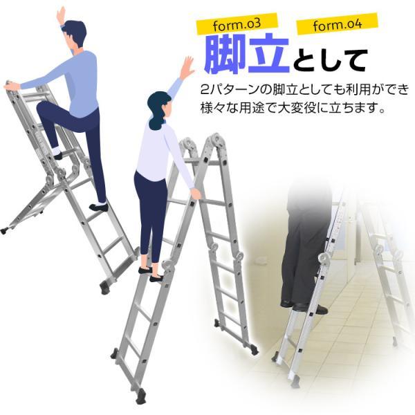 多機能 はしご アルミ 伸縮 はしご 脚立 作業台 梯子 ハシゴ 足場 伸縮 5段 5.8m 折りたたみ式  剪定 専用プレートあり 雪下ろし|pickupplazashop|05