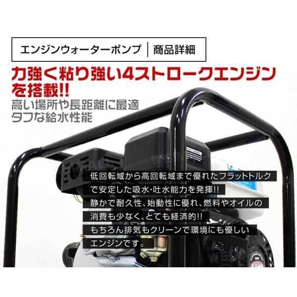 エンジンポンプ 4サイクル 3インチ 80mm その他 農業用機械|pickupplazashop|03