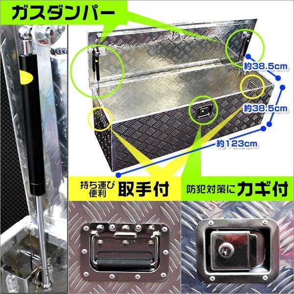 工具箱 ツールボックス アルミ 道具箱 アルミ 収納 おしゃれ 鍵付き 大型 1230×385×385mm pickupplazashop 02