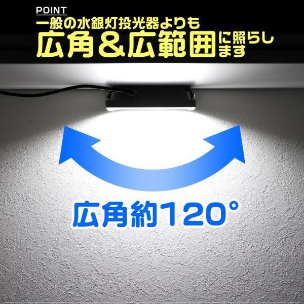 LED投光器 100W 防水 作業灯 防犯灯 ワークライト 広角120度 3mコード付 看板照明 昼光色 (12個セット)|pickupplazashop|05