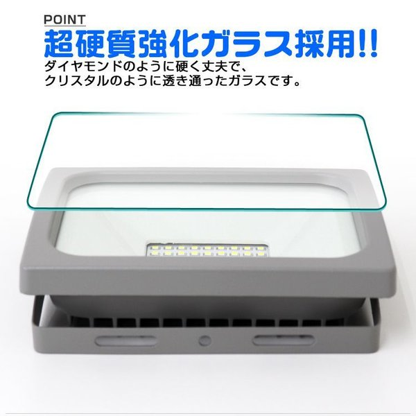 LED投光器 100W 防水 作業灯 防犯灯 ワークライト 広角120度 3mコード付 看板照明 昼光色 (12個セット)|pickupplazashop|06