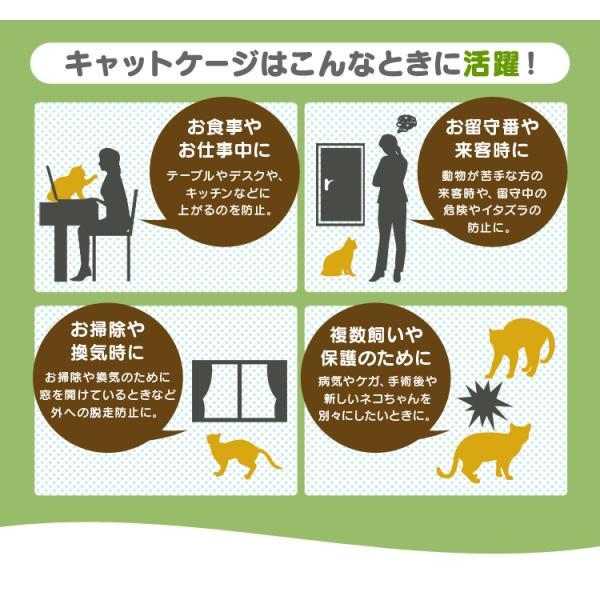 キャットケージ 猫用ケージ キャット ゲージ 2段 ワイド キャスター 付き 床トレイ式|pickupplazashop|04
