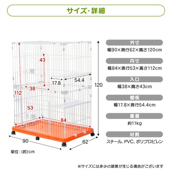 キャットケージ 猫用ケージ キャット ゲージ 2段 ワイド キャスター 付き 床トレイ式|pickupplazashop|08