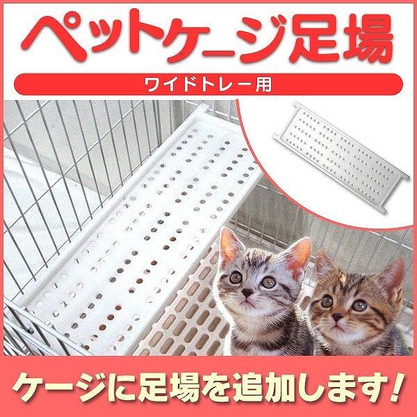 ペットケージ 猫ケージ 足場板 棚板 ペットケージ ねこ ネコ 小型犬 中型犬 ケージ 室内ハウス おすすめ 猫用ケージ|pickupplazashop