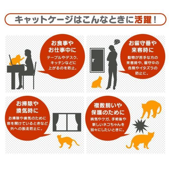 猫 ケージ キャット ゲージ 2段 スリム キャスター プラケージ ペットケージ 室内ハウス 猫用ケージ|pickupplazashop|04