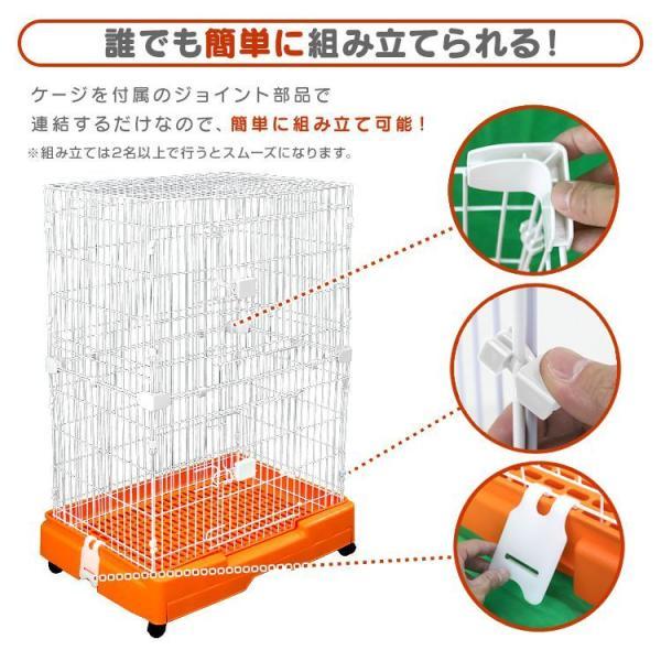 キャットケージ 猫用ケージ ゲージ 2段 スリム キャスター ペットケージ pickupplazashop 05