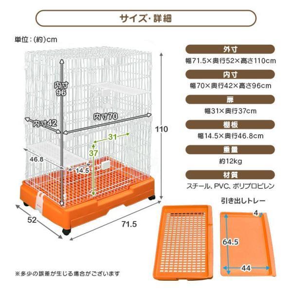 キャットケージ 猫用ケージ ゲージ 2段 スリム キャスター ペットケージ pickupplazashop 08
