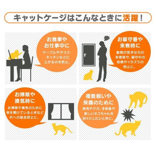 キャットケージ 猫用ケージ ゲージ 3段 スリム キャスター ペットケージ|pickupplazashop|04