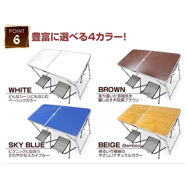 アウトドアテーブル セット 折りたたみ 軽量 アルミ 収納 レジャーテーブル バーベキュー 120×60cm アウトドアテーブルチェアセット|pickupplazashop|02