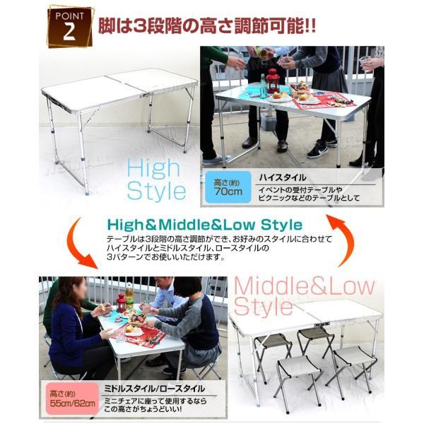 アウトドアテーブル セット 折りたたみ 軽量 アルミ 収納 レジャーテーブル バーベキュー 120×60cm アウトドアテーブルチェアセット|pickupplazashop|04