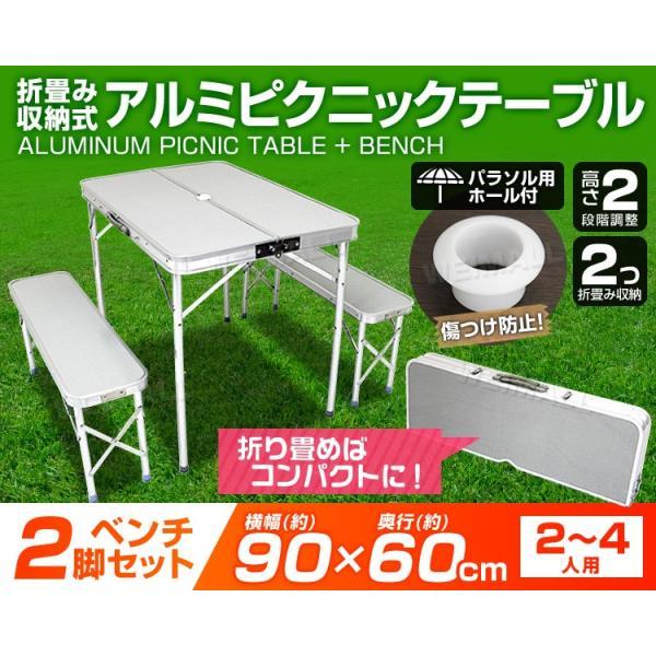 バーベキュー テーブル セット 折りたたみ 軽量 バーベキューコンロ ベンチセット アルミ 90×60cm アウトドアテーブルチェアセット|pickupplazashop|02