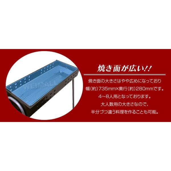 バーベキュー テーブル セット 折りたたみ 軽量 バーベキューコンロ ベンチセット アルミ 90×60cm アウトドアテーブルチェアセット|pickupplazashop|15