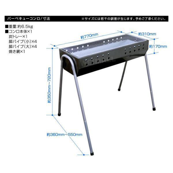 バーベキュー テーブル セット 折りたたみ 軽量 バーベキューコンロ ベンチセット アルミ 90×60cm アウトドアテーブルチェアセット|pickupplazashop|18