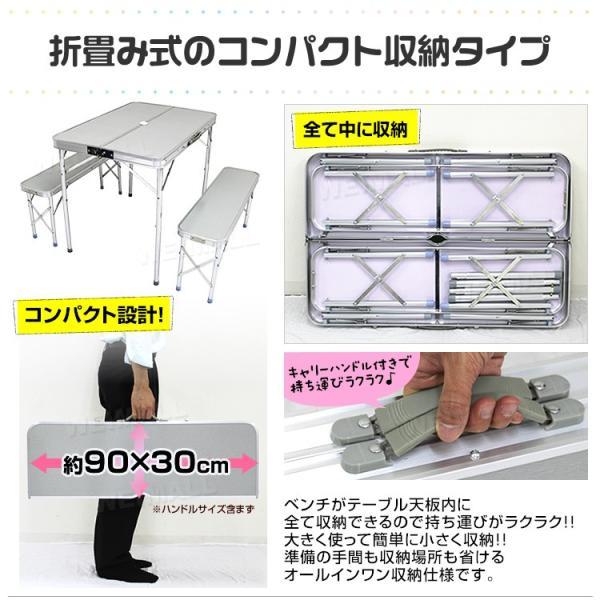 バーベキュー テーブル セット 折りたたみ 軽量 バーベキューコンロ ベンチセット アルミ 90×60cm アウトドアテーブルチェアセット|pickupplazashop|04