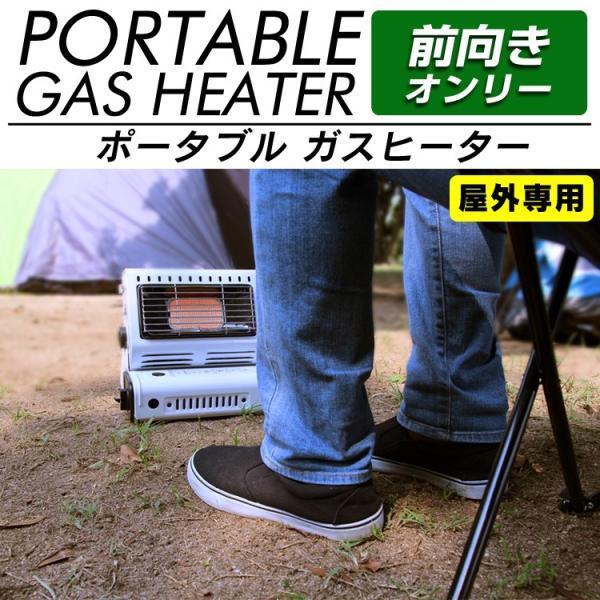 カセットガスストーブ ガスヒーター キャンプ 屋外 カセットボンベ 電源不要 アウトドアガスヒーター 2台セット アウトドアヒーター|pickupplazashop|02
